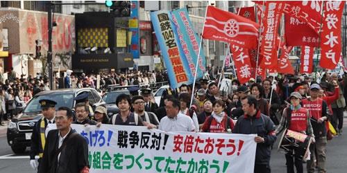 Straßenkampf und Milchkaffee – Japans Neue Linke