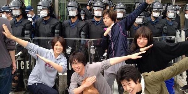 Bambule an der Uni – Japans Neue Linke