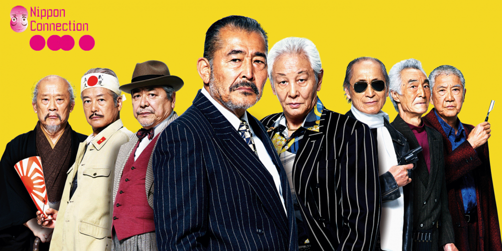 NC16 – RYUZO AND THE SEVEN HENCHMEN