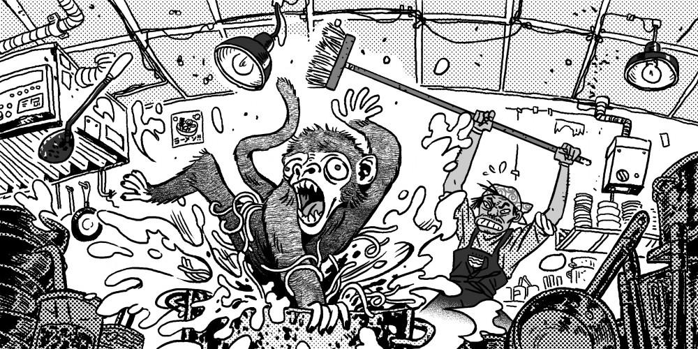 Ko Machida: Der Affe in der Nudelsuppe