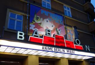 Anime Berlin – Tanuki Republic ist Teil des Festivalprogramms!